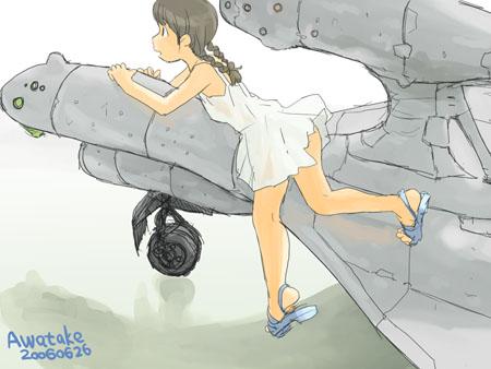 たぶん無人哨戒機