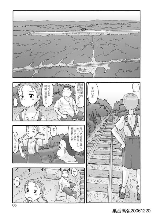 冒頭1ページ目