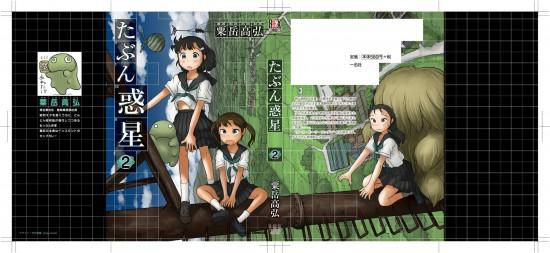 TSUJIDO-COVER01-04-02